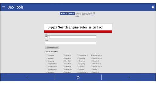 SEO Tools  screenshots 8