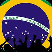 Brazil Identity Consultation Detran