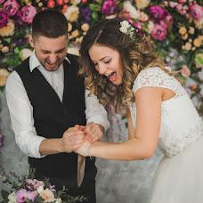 Wedding photographer Darya Sorokina (dariasorokina). Photo of 15.05.2017