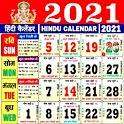 Hindi Calendar 2021 - हिंदी कैलेंडर 2021 | पंचांग icon