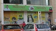 Patanjali Mega Store photo 2