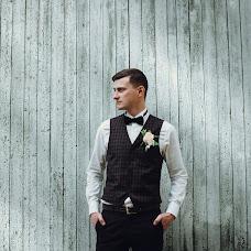 Wedding photographer Kirill Neplyuev (KirillNeplyuev). Photo of 01.07.2016
