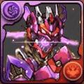 爆怒の鉄龍帝・ナインガルダ