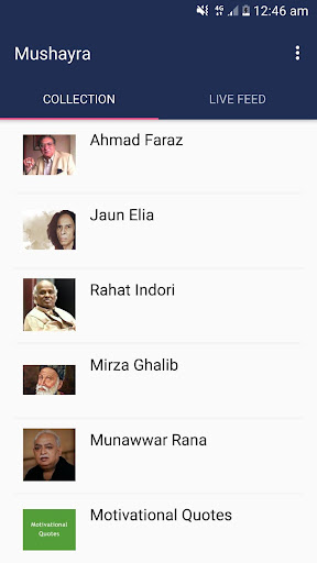 Mushayra App | Share Shayari, Quotes, Thoughts ss1