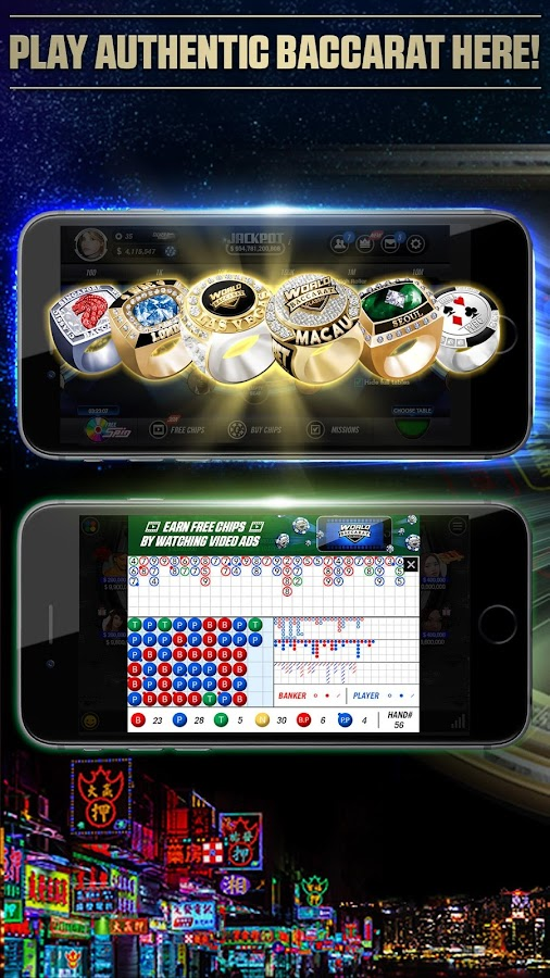 World Baccarat Classic- Casino- screenshot