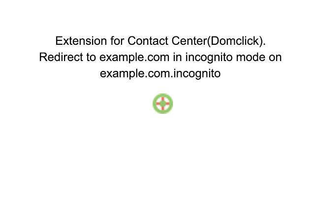 CC Incognito
