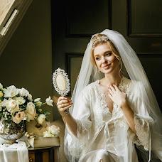 Wedding photographer Katya Bosova (BosoviPhoto). Photo of 11.02.2018