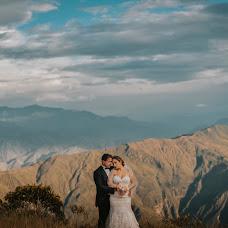 Esküvői fotós Adri jeff Photography (AdriJeff). Készítés ideje: 31.12.2017