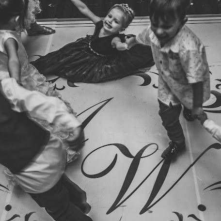 Wedding photographer Willian Mariot de souza (Willianmfotogra). Photo of 06.12.2017