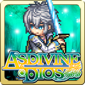 Asdivine Dios for iOS