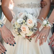 Wedding photographer Tatyana N (TatiNapizheva). Photo of 08.11.2017