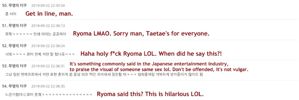ryoma comments
