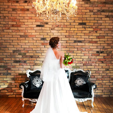 Wedding photographer Olga Reydt (Reidt). Photo of 23.05.2016