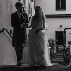 Düğün fotoğrafçısı Elena Sviridova (ElenaSviridova). 31.01.2019 fotoları