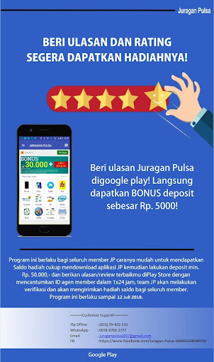 Juragan Pulsa - PPOB Online 1.0 screenshots 1