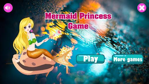 人魚公主遊戲