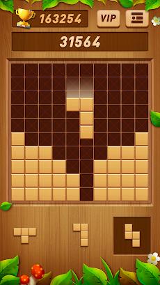 ウッドブロックパズル - 無料のクラシック・ブロックパズルゲームのおすすめ画像2