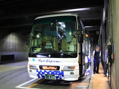 両備ホールディングス「ペガサス号」0511 博多バスターミナル到着