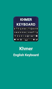 Download Khmer English Keyboard For PC Windows and Mac apk screenshot 1