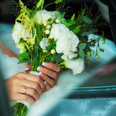 Wedding photographer Vitaliy Gorbachev (Gorbachev). Photo of 29.07.2017