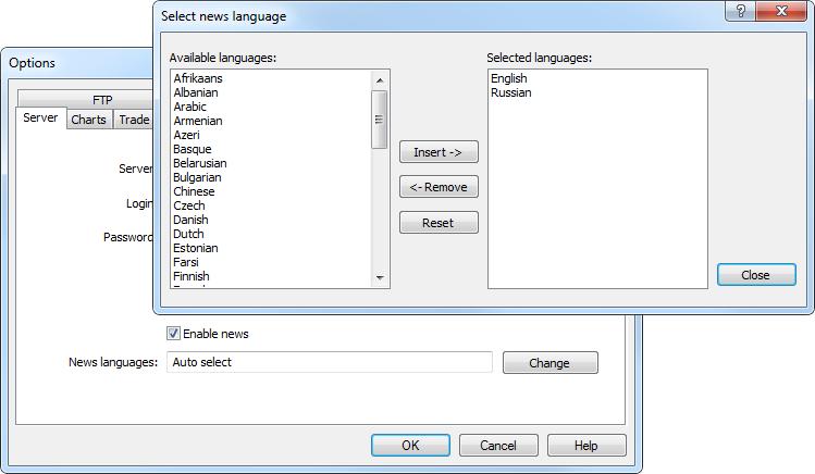 ニュースの言語の選択