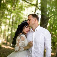 Wedding photographer Dmitriy Luckov (DimLu). Photo of 19.03.2018