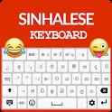 Sinhalese Keyboard icon