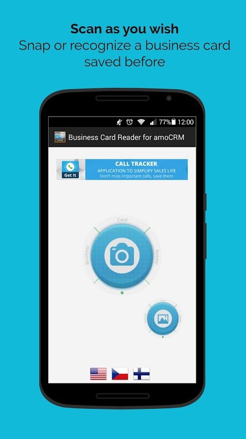 Free Biz Card Reader for amoCRM- screenshot
