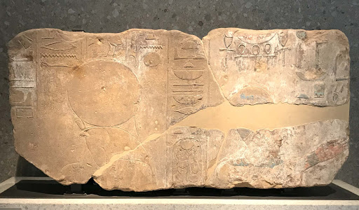 Temple-relief-of-falcon-headed-sungod-Aten.jpg - Temple relief of falcon-headed sungod Aten (lower left) and pharaoh Amenhotep IV, 1353 B.C. at the Neues Museum.