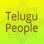 TELUGU PEOPLE IN UK