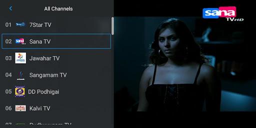 Tamil Cloud screenshot 2
