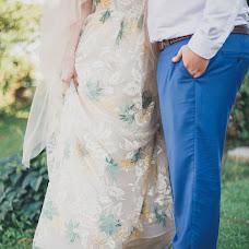 Wedding photographer Olga Lapshina (Lapshina1993). Photo of 06.08.2018