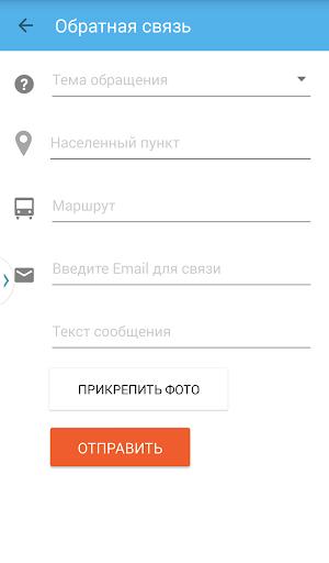 Карта Стрелка screenshot 4