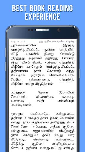 Akbar Birbal Stories in Tamil