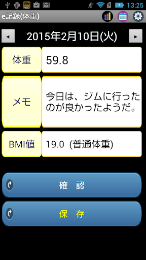 eu8a18u9332(u4f53u91cdFree) 1.01 Windows u7528 7