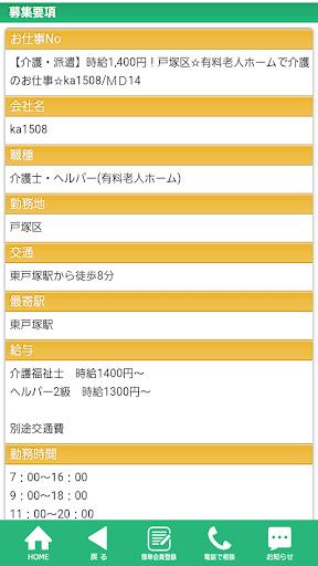 u4ecbu8b77u6c42u4ebau3082u65e5u6255u3044OKuff01u4ecbu8b77u6c42u4ebau30fbu30b1u30a2u30deu30cdu6c42u4ebau63a2u3059u306au3089u30d6u30ecu30a4u30d6 1.2 Windows u7528 5