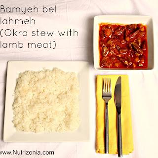 Bamya bel lahmeh (Okra Stew with lamb meat)