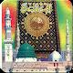 Rabani Qaida: Iqra Qaida (app)