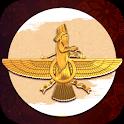 اسطوره ها و افسانه های ایران باستان icon
