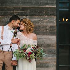 Wedding photographer Lesya Oskirko (Lesichka555). Photo of 08.10.2015