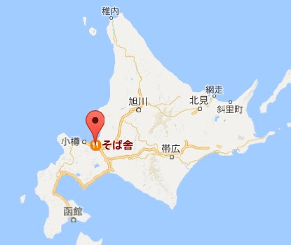 地図:そば舎