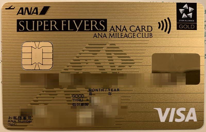 ANA Visa スーパーフライヤーズカード