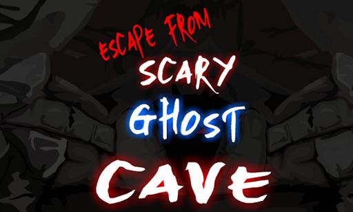 怖い幽霊の洞窟からの脱出