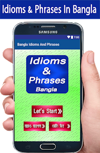 Meaning Of Bangla Idioms And Phrases - náhled