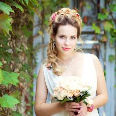 Wedding photographer Lyudmila Buymova (buymova). Photo of 19.12.2016