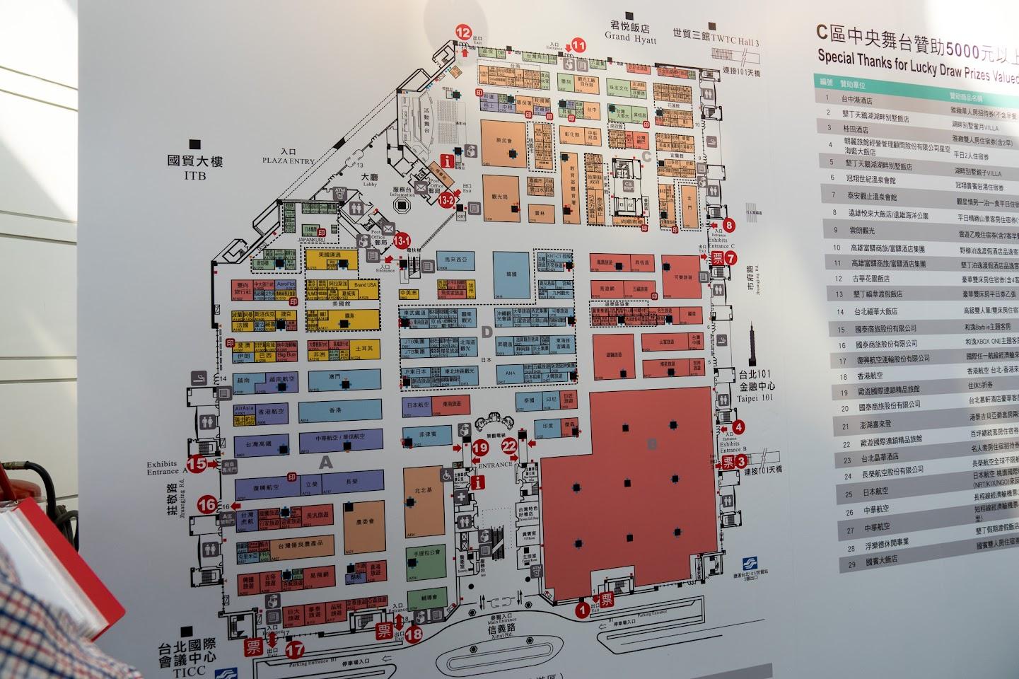 会場マップ・中央の点線で囲まれた区域は日本エリア