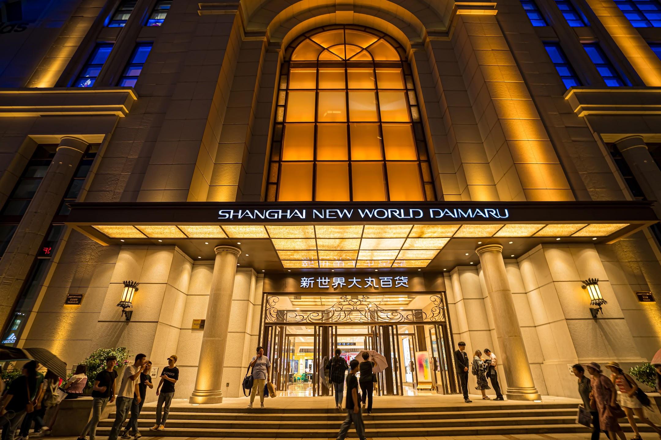 上海 新世界大丸百貨 (Shanghai New World DAIMARU)