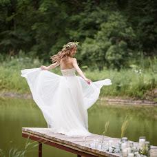 Wedding photographer Natalya Tryashkina (natahatr). Photo of 25.01.2018