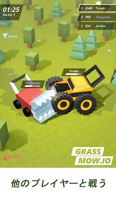 Grass mow.io - 生き残り、最後の芝刈り機になってのおすすめ画像1
