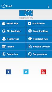 Royal Health Awareness Society screenshot